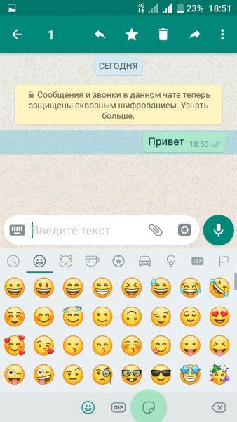 Выделенное сообщение Android