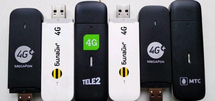 4G-модем