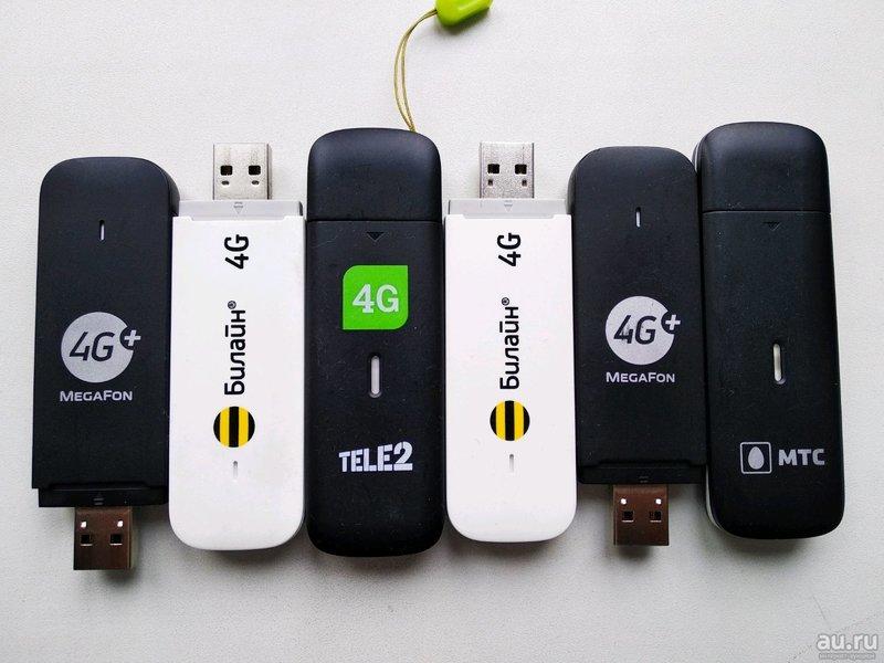 Как выбрать 4G-модем для интернета на ноутбуке: универсальный и от оператора