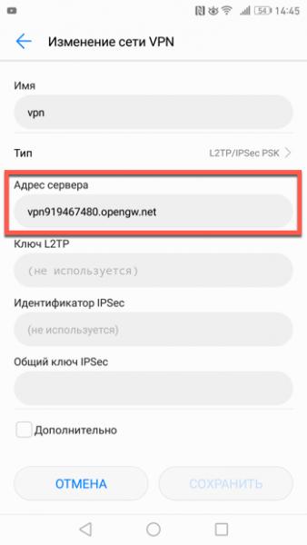 Создание конфигурации Android
