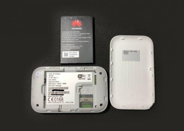 Мобильный роутер со съёмной батареей