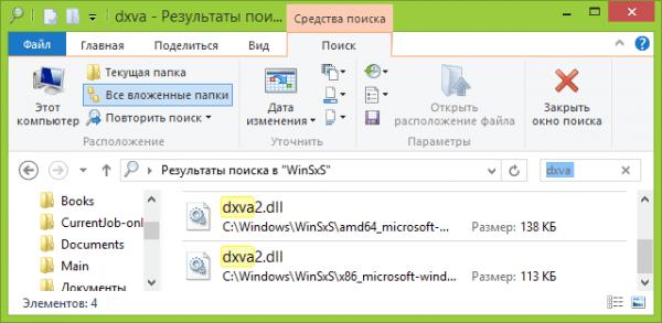 dxva2.dll