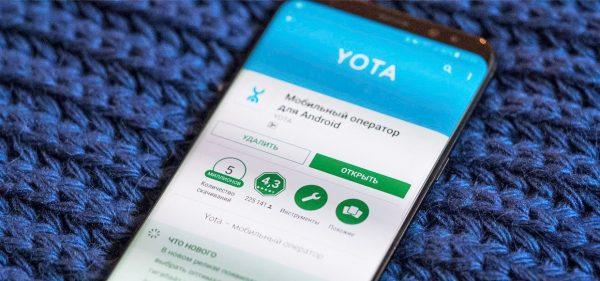 Установка приложения Yota
