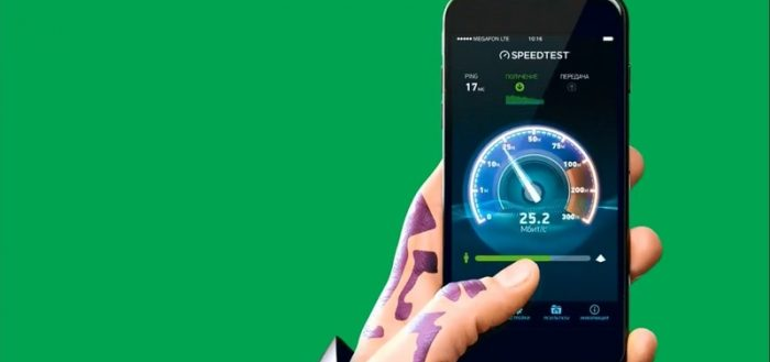 Как взять интернет в долг на мегафоне