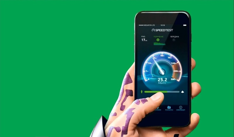 Что делать, если интернет от «Мегафона» медленно работает или не работает совсем
