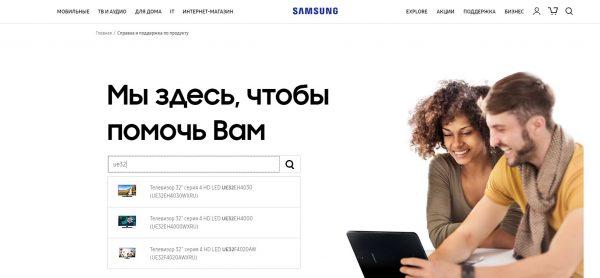 Как выбрать модель телевизора на сайте Samsung