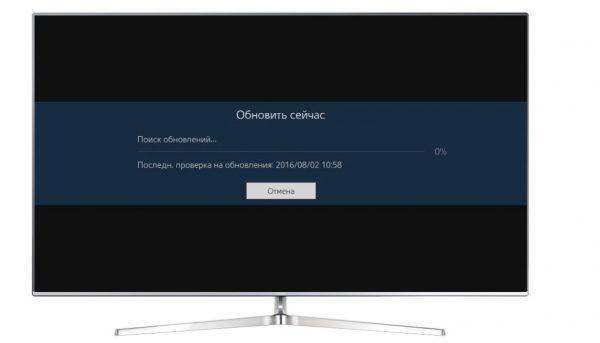 Как обновить прошивку на телевизоре