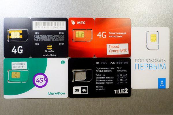 Сим-карты разных мобильных операторов