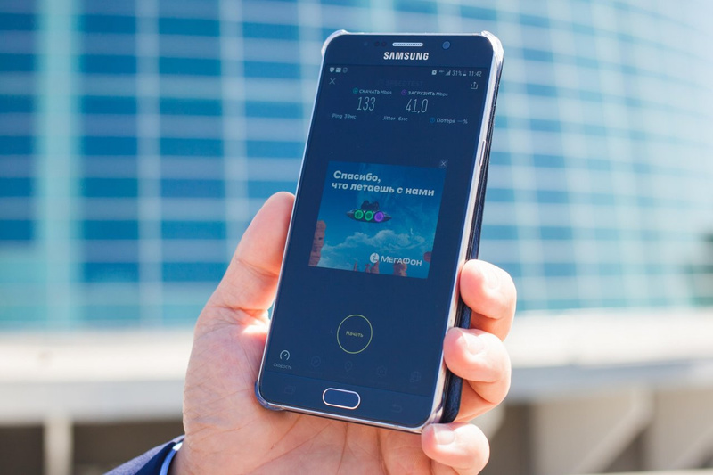 Мобильный интернет от Мегафона: тарифы 2019 и как их подключить
