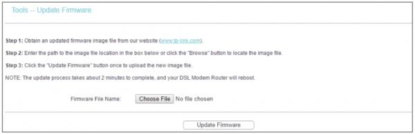Обновление прошивки в веб-интерфейсе