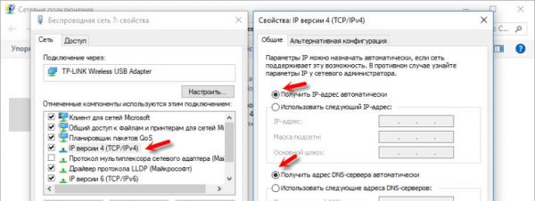 Автоматическое получение IP