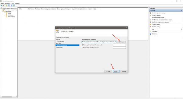 Как выбрать исполняемвый файл