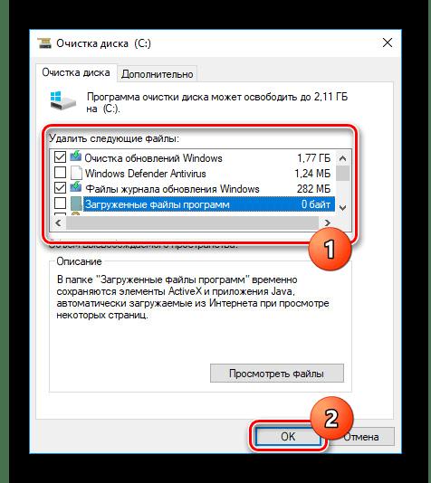 Выделение типов файлов