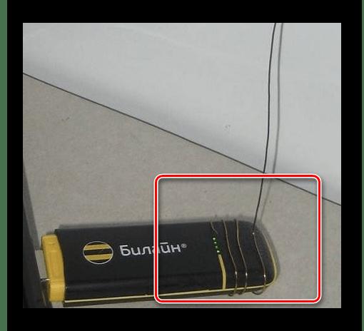 Проволочная антенна