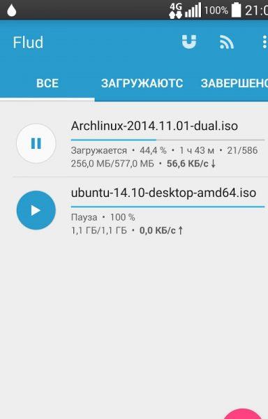 Загрузка торрентов через 4G на смартфонах Samsung