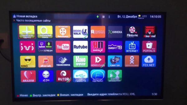 Приложения на телевизоре