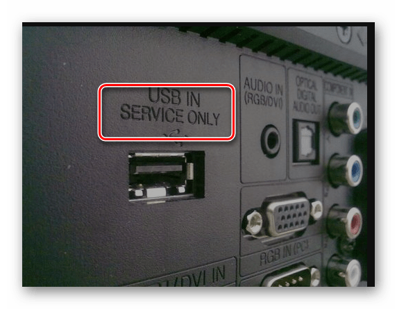 USB in service only