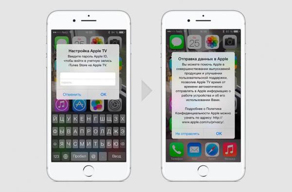 Айфон с формой ввода Apple ID для настройки эпл-приставки